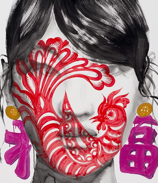 Song Ling 'Fortune' 2013